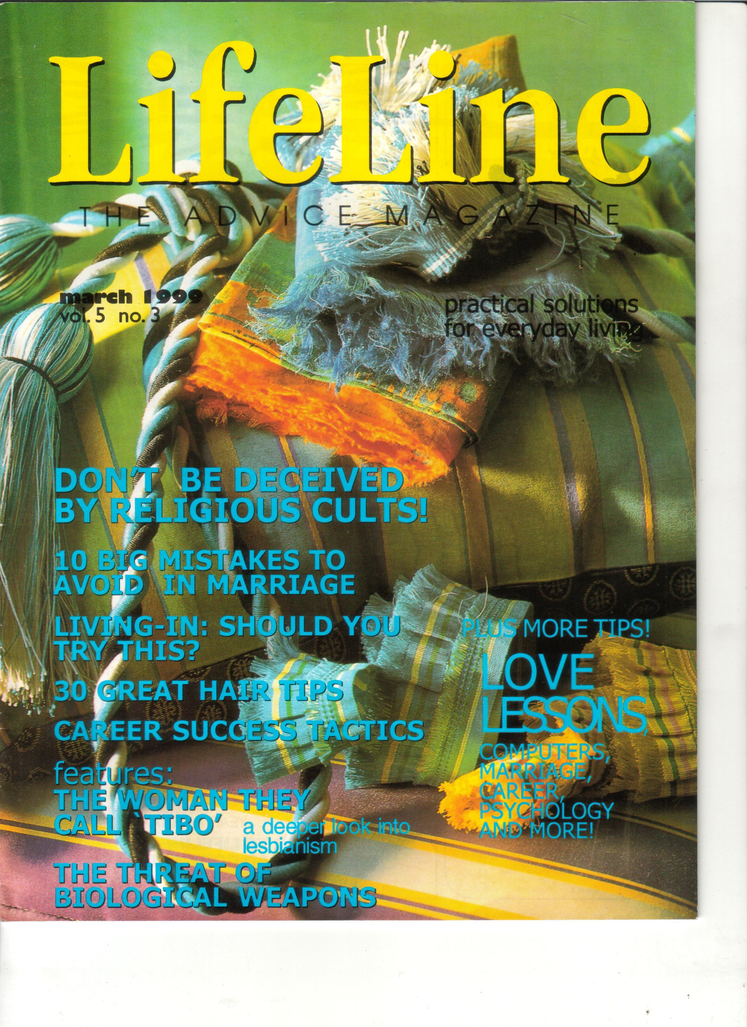 03-99 Lifeline Cover