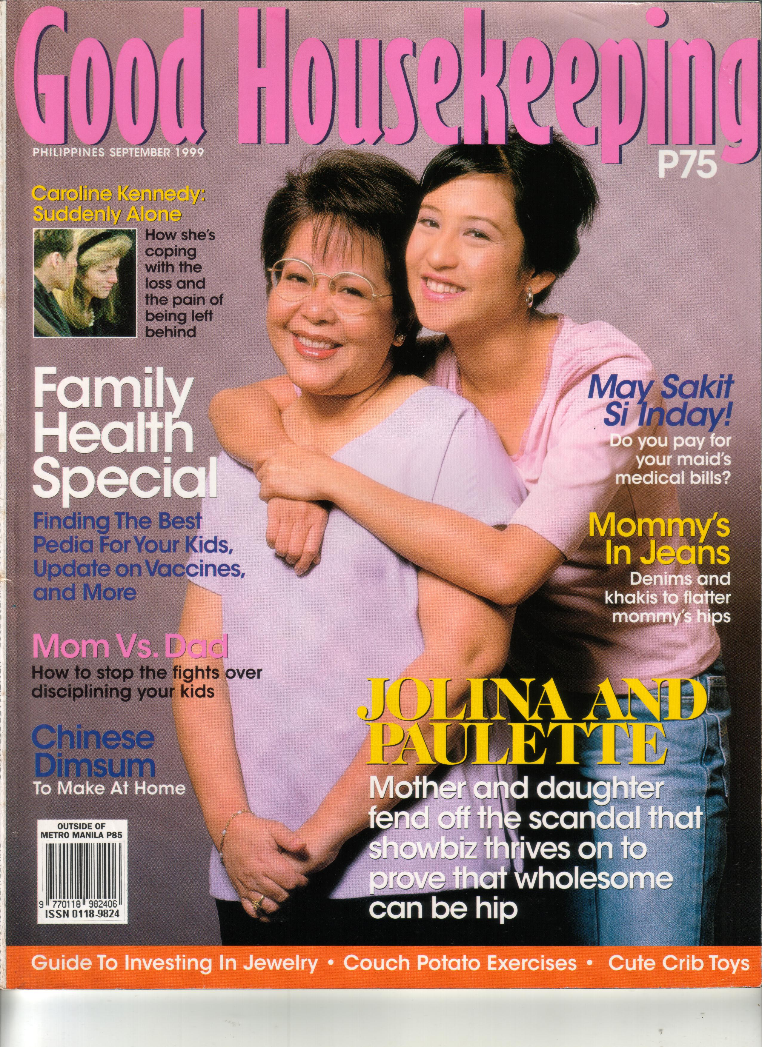 09-99 GH Cover