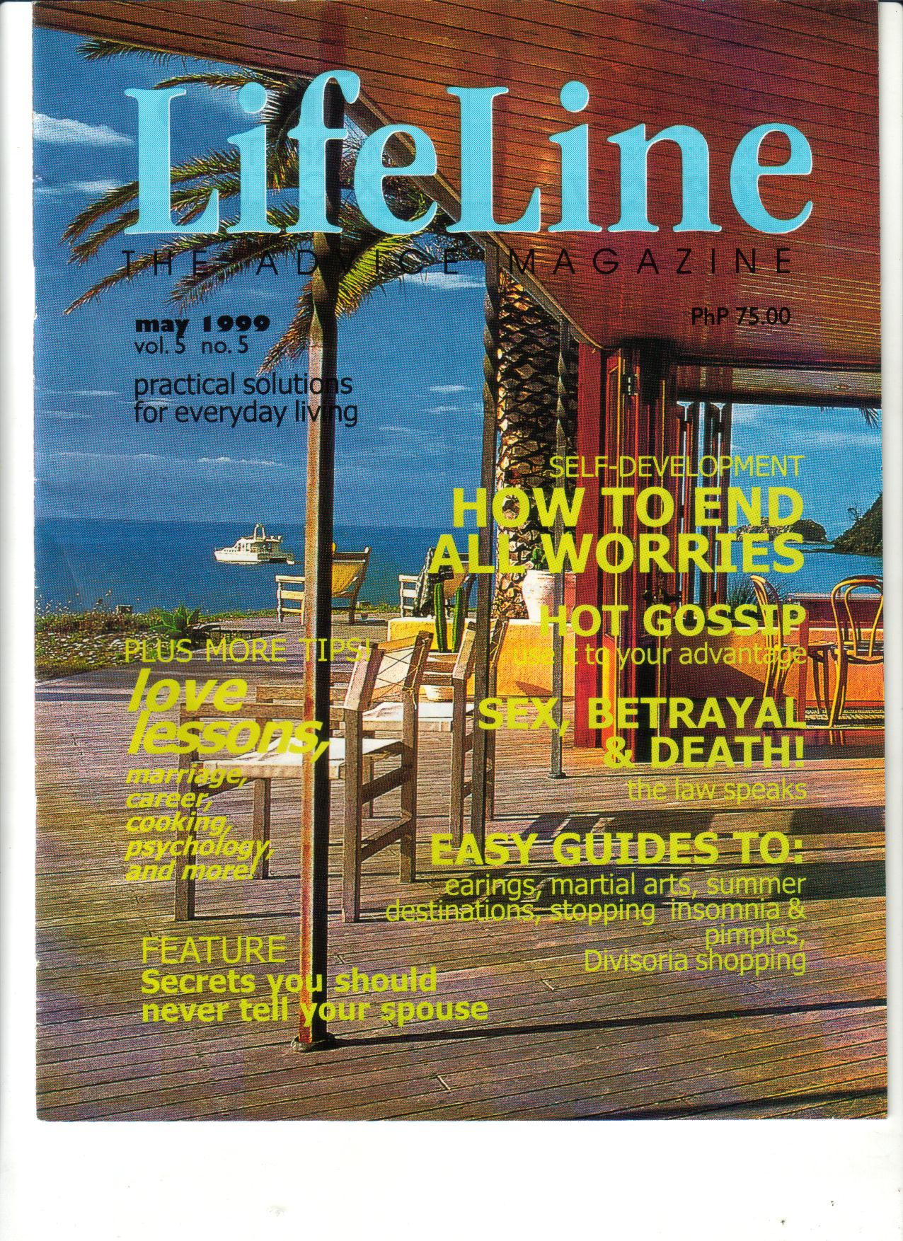 5-99 Lifeline Cover - Copy