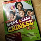 Babies Can Learn A Second Language